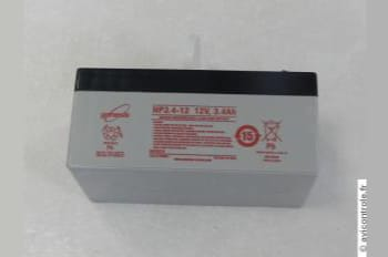 Batterie rechargeable canon à gaz